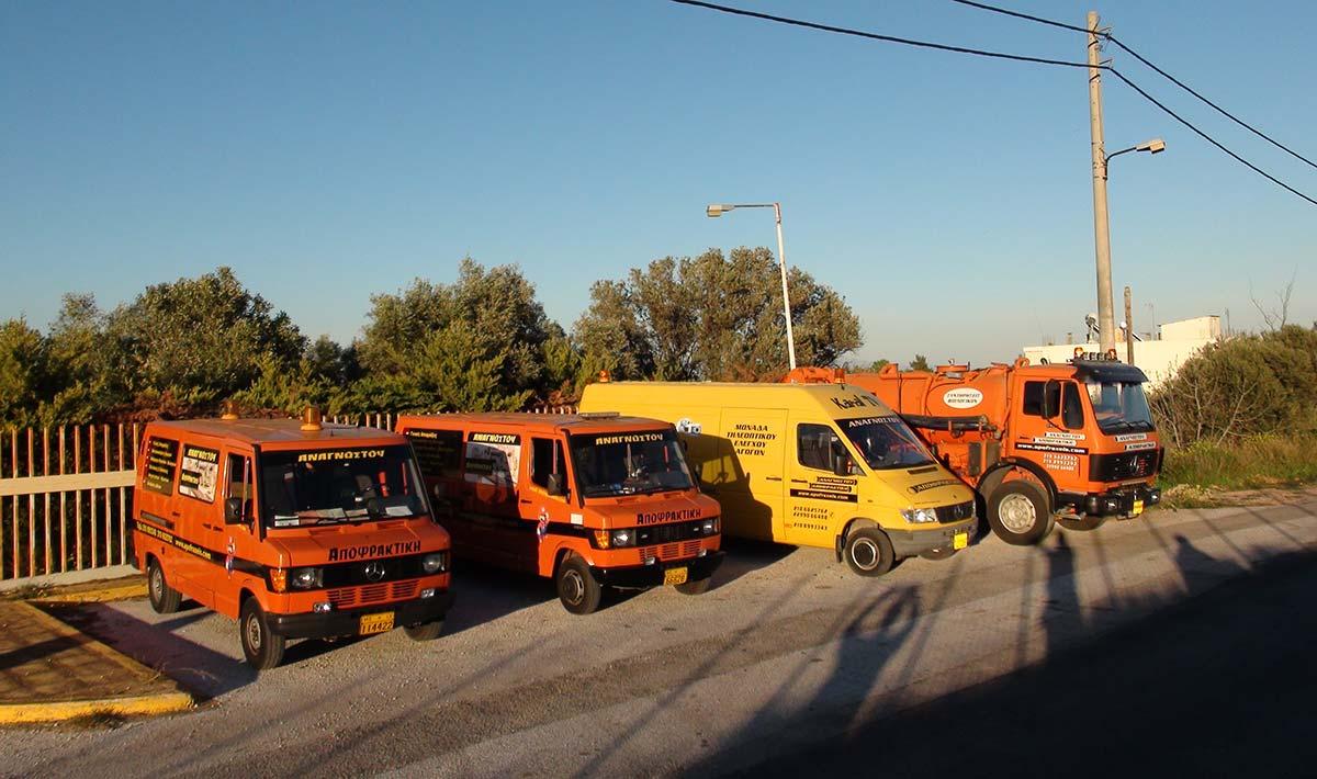Αποφρακτικά φορτηγά αποχετεύσεων